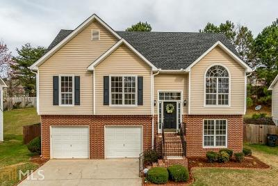 Suwanee Single Family Home Under Contract: 2985 Northcliff Dr