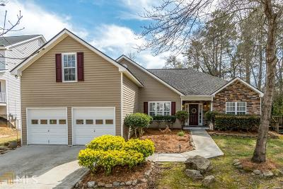 Buford Single Family Home Under Contract: 3593 Sunflower Dr
