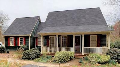 Lumpkin County Single Family Home New: 40 Cosens Ln