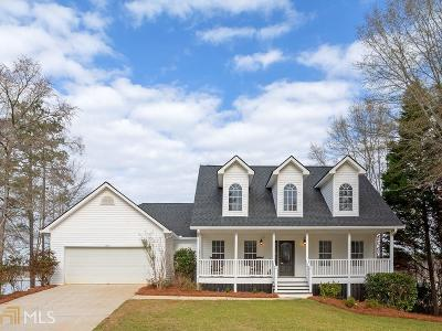 Milledgeville, Sparta, Eatonton Single Family Home New: 2820 Lake Crest Dr