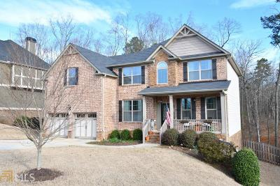 Douglasville Single Family Home For Sale: 9834 Forest Hill Dr