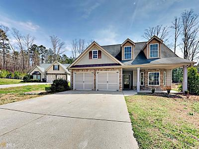 Carroll County Single Family Home Contingent With Kickout: 206 Raleigh Way