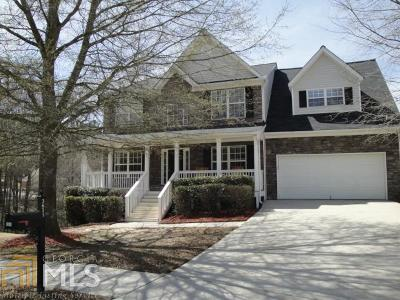 Buford Single Family Home Under Contract: 3616 Top Ct