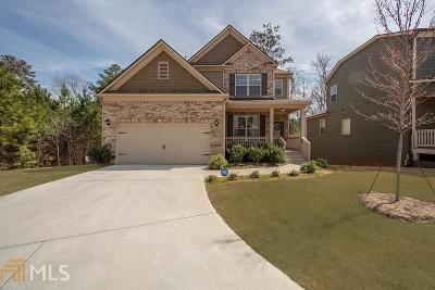 College Park Single Family Home New: 3566 Valley Ridge
