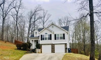 Carroll County Single Family Home Under Contract: 156 Amidon Dr