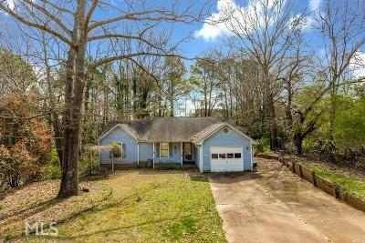 Henry County Single Family Home New: 128 Julie Lane