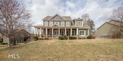Douglasville Single Family Home New: 479 Sweetwater Bridge