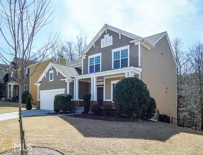 Suwanee Single Family Home New: 535 Bayswater Way