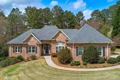 Clayton County Single Family Home New: 3292 Lost Valley Dr