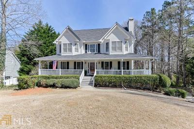 Douglasville Single Family Home New: 363 Kings Walk