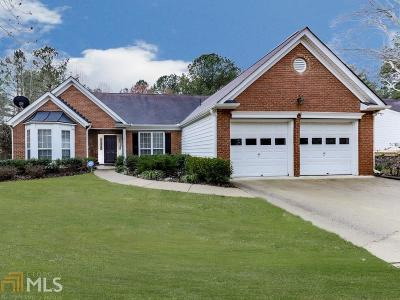 Acworth Single Family Home Under Contract: 264 Old Burnt Hickory Rd