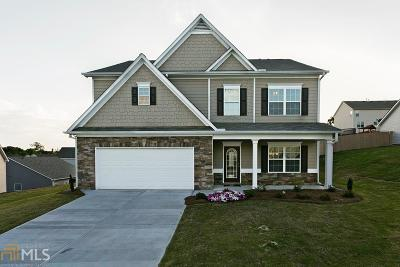Cartersville Single Family Home New: 6 Pebble Hill Ct