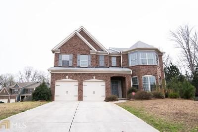 Douglas County Single Family Home New: 5080 Lake Field Dr