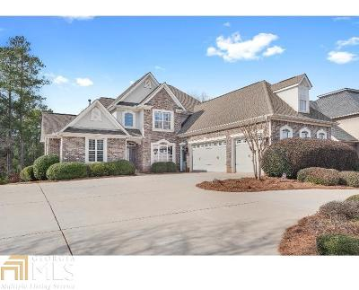 Henry County Single Family Home New: 1063 Eagles Brooke
