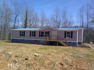 Lumpkin County Single Family Home New: 72 Little John Ln