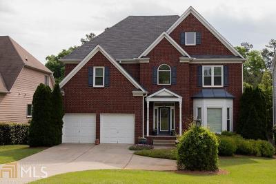 Cobb County Single Family Home New: 1954 New Kemp Road