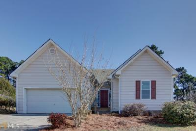 Loganville Single Family Home Under Contract: 3190 Spincaster Way #2 PH2