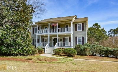 Kennesaw Single Family Home New: 3345 Muscadine Trl