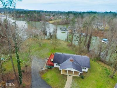 Dawson County Single Family Home Under Contract: 2164 Nix Bridge Rd