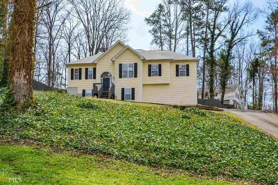 Cartersville Single Family Home New: 19 NE Oxford Mill Way