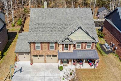 Paulding County Single Family Home New: 82 Victoria Heights