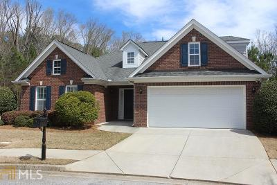 Snellville Single Family Home New: 2470 Hickory Station Cir