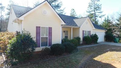 Habersham County Single Family Home New: 245 Ivy Hills Cir
