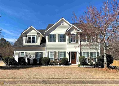 Lawrenceville Single Family Home New: 205 Colewood Ct #49
