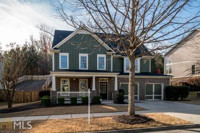 Lithia Springs Single Family Home Under Contract: 9132 Loxford St
