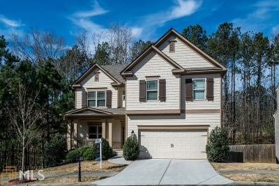 Holly Springs Single Family Home New: 250 Manous Way