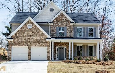 Atlanta Single Family Home New: 2712 Milestone Way