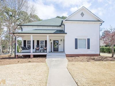 Fayetteville Single Family Home New: 2 Beauregard Ct.