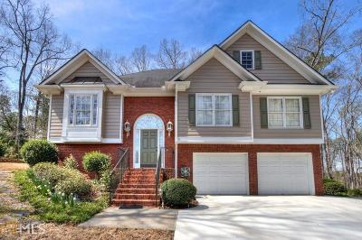 Cartersville Single Family Home New: 14 Gristmill Parish