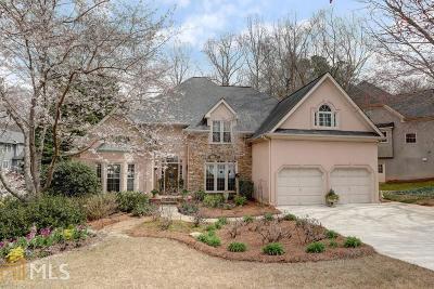 Cobb County Single Family Home New: 3960 SE Glenhurst Drive