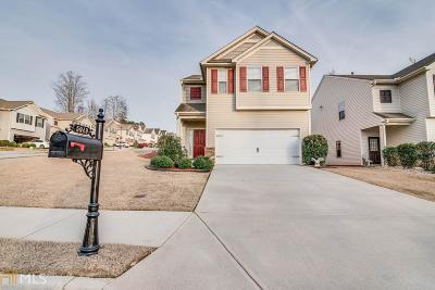 Gwinnett County Single Family Home Under Contract: 5049 McEver View