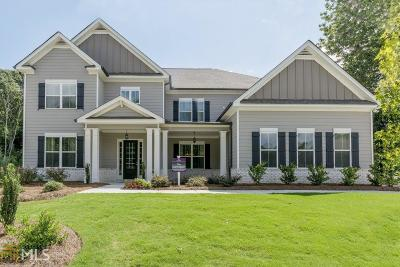 Flowery Branch Single Family Home Under Contract: 5955 Rose Overlook