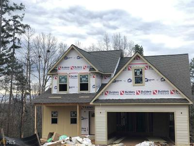 Hall County Single Family Home New: 5204 Laurel Ln
