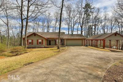Dawson County, Forsyth County, Gwinnett County, Hall County, Lumpkin County Single Family Home Under Contract: 4660 Fowler Trl