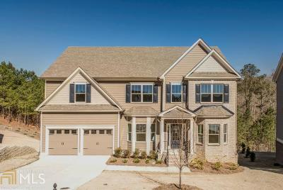 Cartersville Single Family Home For Sale: 5 Flagstone Ct