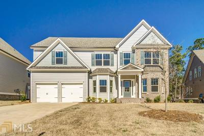 Cartersville Single Family Home For Sale: 14 Creekview Dr