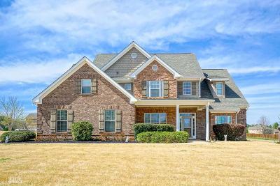 Henry County Single Family Home New: 205 Manresa Ct