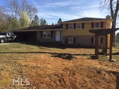 Carroll County Single Family Home New: 130 Sage Dr
