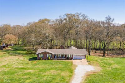 Carroll County Single Family Home Under Contract: 2160 Bethesda Church Rd