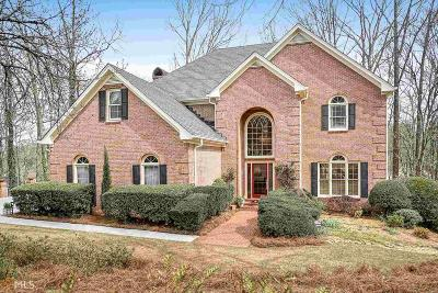 McDonough Single Family Home Under Contract: 261 Montrose Dr