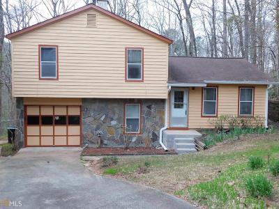 Gwinnett County Single Family Home New: 5235 Birdlake Drive