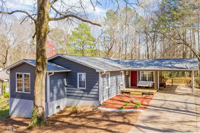 Bremen Single Family Home Under Contract: 72 Brookwood Dr