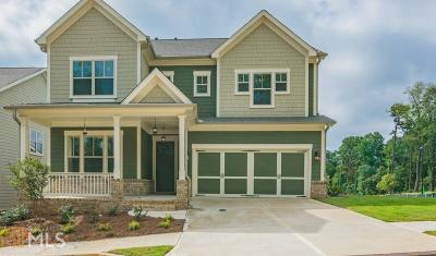 Dekalb County Single Family Home Under Contract: 484 Avondale Hills Dr