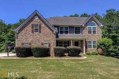 Newnan Single Family Home For Sale: 244 Kendall St