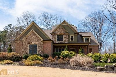 Kennesaw GA Single Family Home New: $644,900