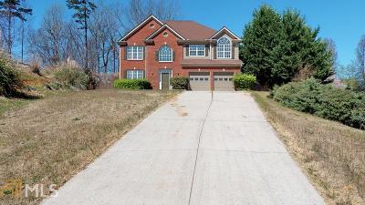Suwanee Single Family Home New: 1045 Julius Dr